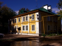 Togliatti, st Mira, house 5. Apartment house