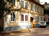 Togliatti, Mira st, house 9. Apartment house