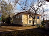 Тольятти, Мира ул, дом 9