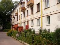 Тольятти, Мира ул, дом 21