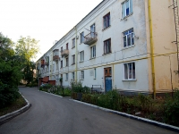 Togliatti, Mira st, house 21. Apartment house