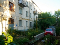 Togliatti, Mira st, house 23. Apartment house