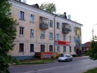 neighbour house: st. Mira, house 23. Apartment house