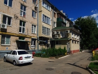 Togliatti, Mira st, house 47. Apartment house