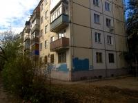 Тольятти, Мира ул, дом 53