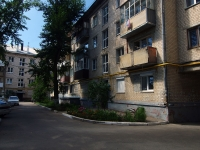 Togliatti, Mira st, house 57. Apartment house
