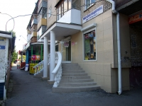 Togliatti, Mira st, house 61. Apartment house