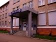 Тольятти, Мира ул, дом67