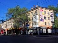 Тольятти, Мира ул, дом 71