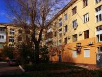 Togliatti, Mira st, house 73. Apartment house