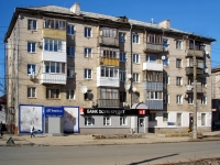 Togliatti, Mira st, house 74. Apartment house