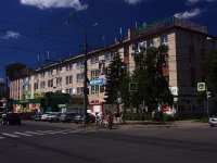 Тольятти, торговый центр ВНИИцеммаш, улица Мира, дом 62
