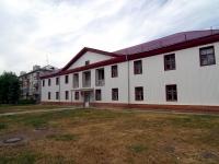 Togliatti, institute Тольяттинский институт искусств, Mira st, house 72