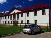 Тольятти, Мира ул, дом 72
