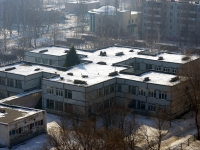 Togliatti, nursery school №5, Филиппок, Mira st, house 103