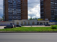 Togliatti, shopping center ГЛОБУС, Mira st, house 107А