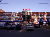 Тольятти, улица Мира, дом 133А. многофункциональное здание