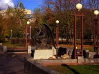 Тольятти, памятник