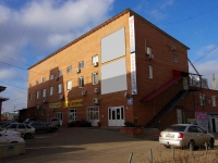 Togliatti, st Michurin, house 78Б. office building