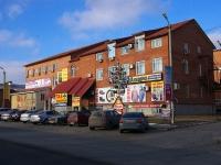 Тольятти, улица Мичурина, дом 78А. офисное здание