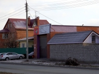 Togliatti, st Michurin, house 63А. Social and welfare services