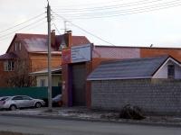 Тольятти, улица Мичурина, дом 63А. бытовой сервис (услуги)