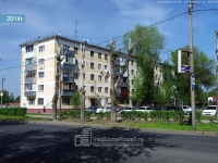 Togliatti, st Michurin, house 63. Apartment house