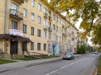 Togliatti, Molodezhny avenue, house 3. Apartment house