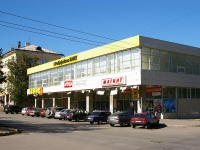 Togliatti, Molodezhny avenue, house 6. shopping center