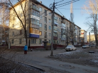Togliatti, Molodezhny avenue, house 19. Apartment house