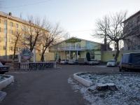 """neighbour house: avenue. Molodezhny, house 23. cafe / pub """"Ursus"""""""