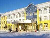 Тольятти, школа №13, Молодежный бульвар, дом 28