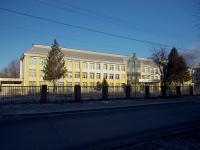 陶里亚蒂市, 学校 №13, Molodezhny avenue, 房屋 28