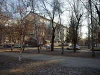Togliatti, Molodezhny avenue, house 29. Apartment house