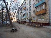 陶里亚蒂市, Molodezhny avenue, 房屋 38. 公寓楼