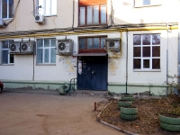 Togliatti, Molodezhny avenue, house 1. Apartment house