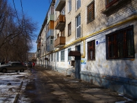 Togliatti, Molodezhny avenue, house 7. Apartment house