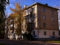 Togliatti, Molodezhny avenue, house 10. Apartment house
