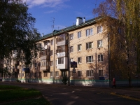 Togliatti, Molodezhny avenue, house 12. Apartment house