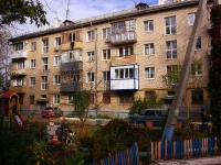 Togliatti, Molodezhny avenue, house 14. Apartment house
