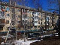 Togliatti, Molodezhny avenue, house 15. Apartment house