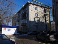 Togliatti, Molodezhny avenue, house 16. Apartment house