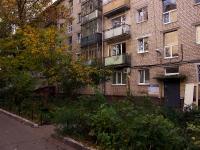Тольятти, Молодежный бульвар, дом 22. многоквартирный дом