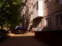 neighbour house: avenue. Molodezhny, house 26. Apartment house