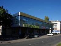 Тольятти, Молодежный бульвар, дом 6. торговый центр