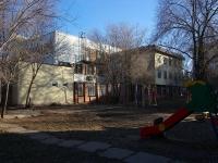 Togliatti, governing bodies Управление Федеральной службы государственной регистрации, кадастра и картографии, Molodezhny avenue, house 6А