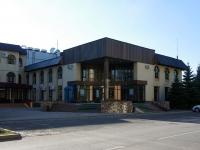 Тольятти, Молодежный бульвар, дом 6А. органы управления Управление Федеральной службы государственной регистрации, кадастра и картографии