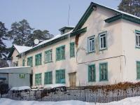 neighbour house: st. Morskaya, house 6. governing bodies