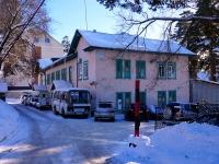 Togliatti, Morskaya st, house 6. governing bodies
