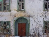 Тольятти, улица Морская, аварийное здание